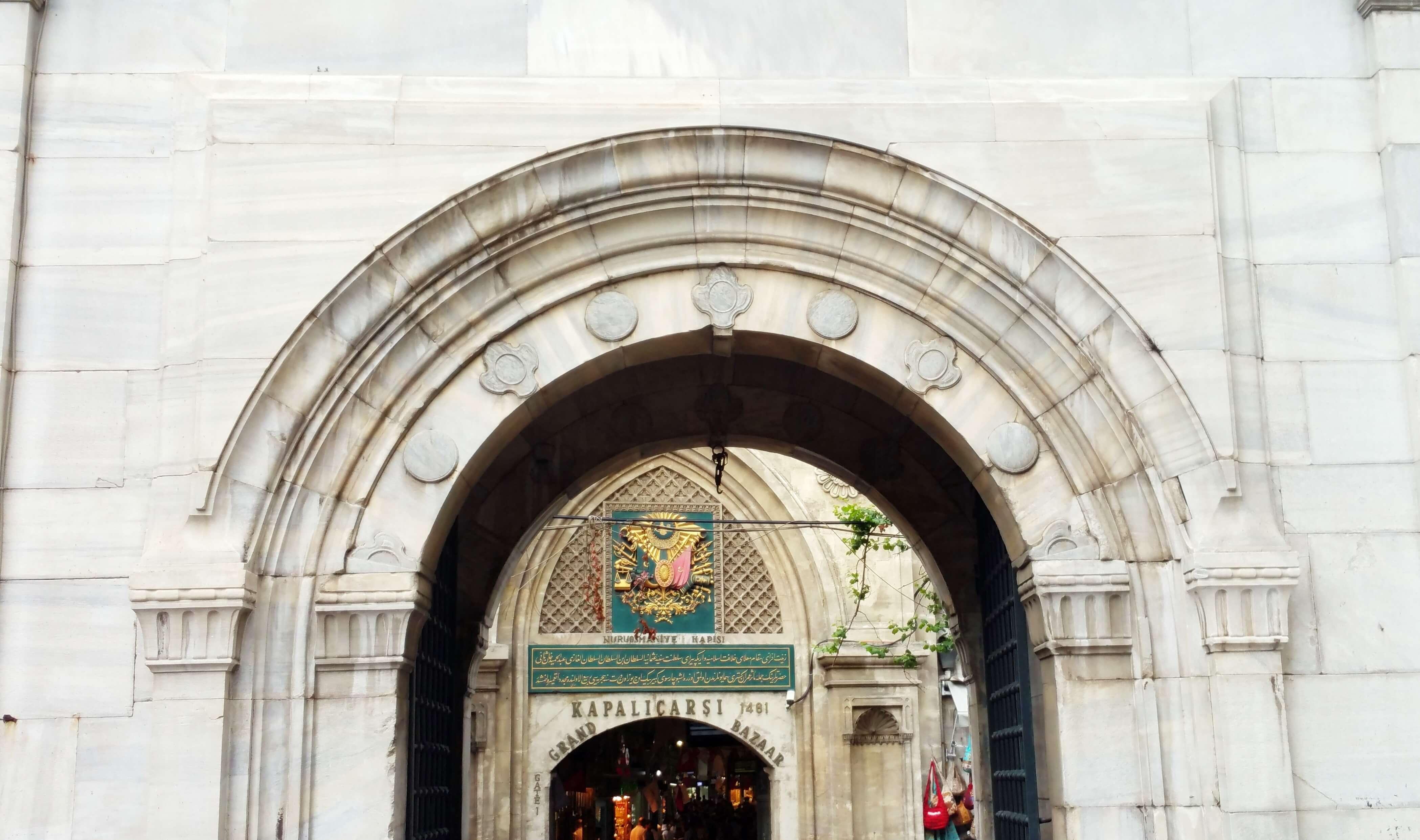The Grand Bazaar_Nuruosmaniye Gate
