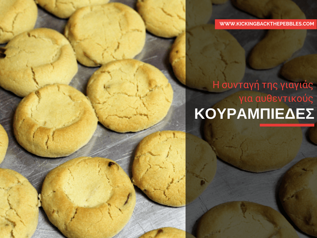 Greek Christmas Cookies {aka Kourabiedes} | Kicking Back the Pebbles