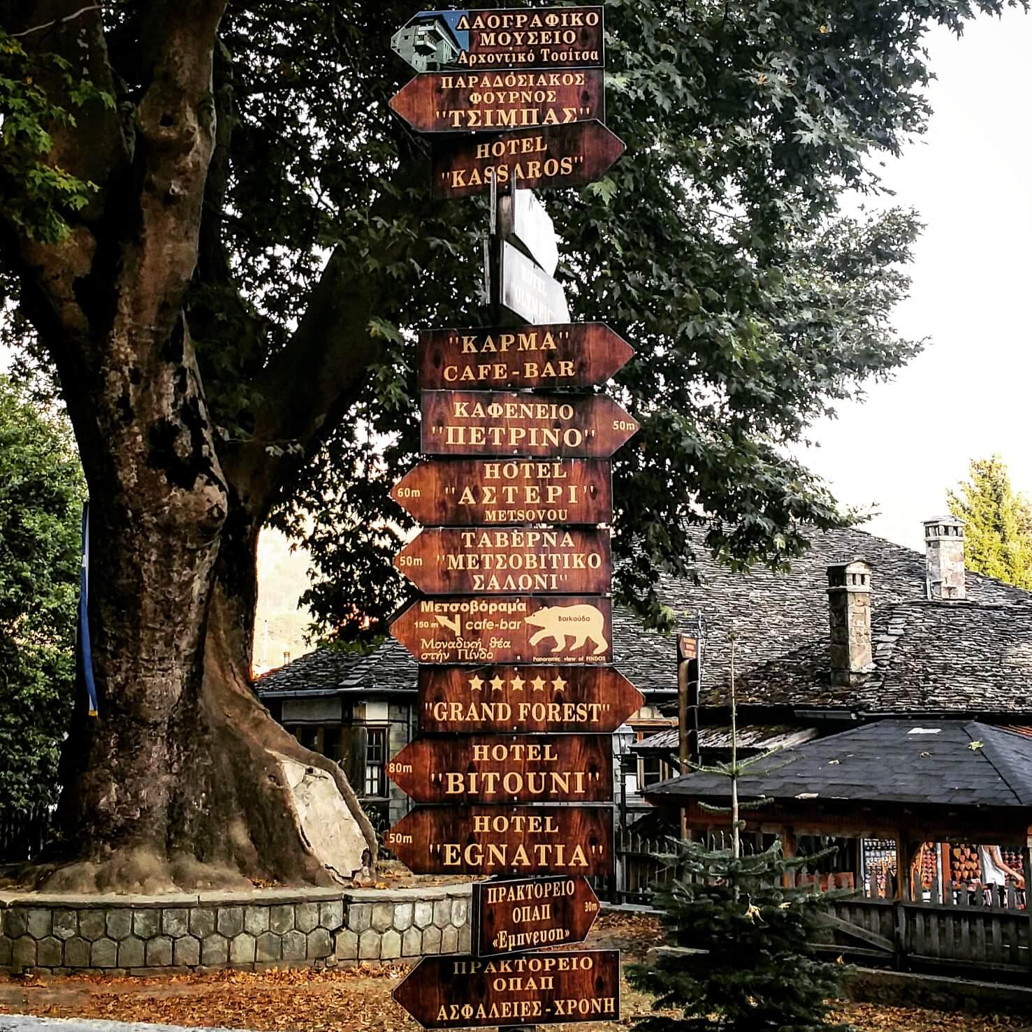Metsovo ~ Ioannina routes